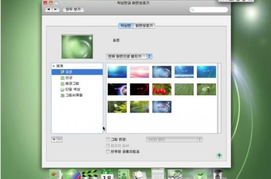 apple-imac-korea-1
