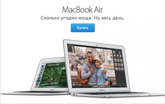 macbook sale