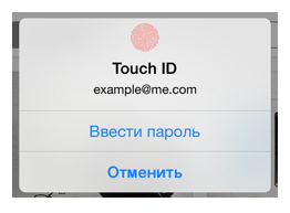 Touch ID-3