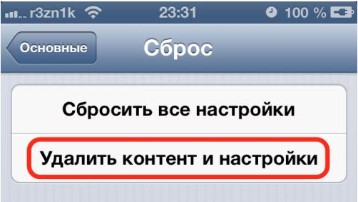 kak prodat iphone-6