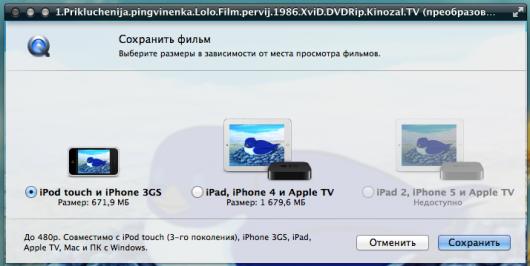 convert-video-5