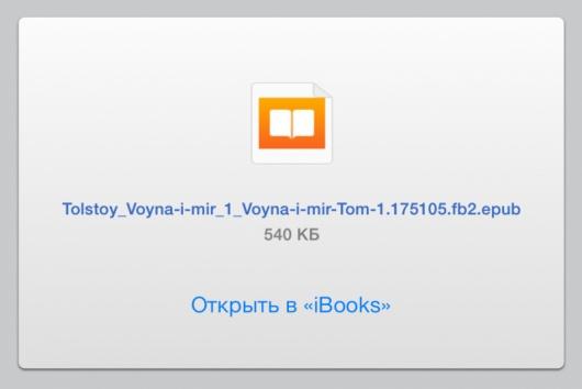 ibooks_download-4
