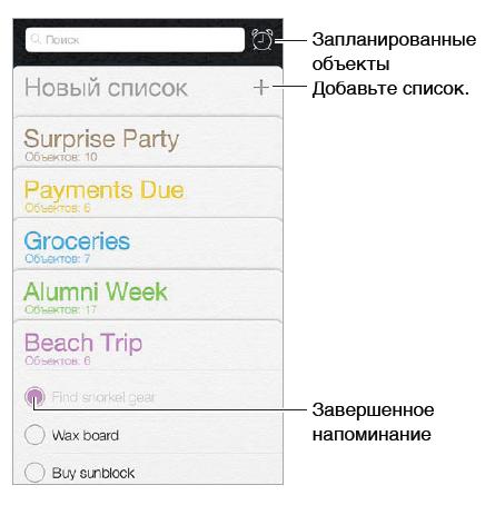 iphone-ios-7-memo-interface