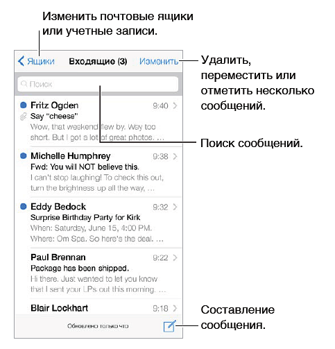 iphone-ios7-mail-interface