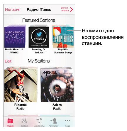 iphone-ios7-music-interface