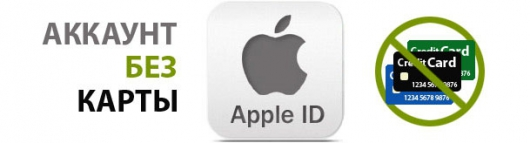 apple-id-out-off-card-8