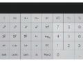 iphone-ios-7-calculator-interface-1