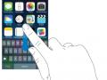 iphone-ios-7-osnovnie-svedeniya-spotlight