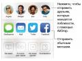 iphone-ios7-safari-share