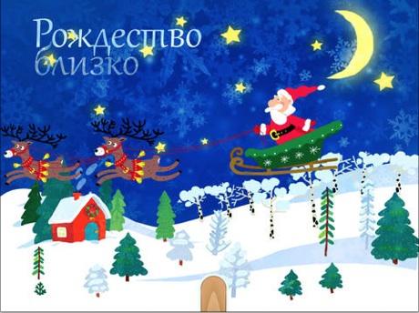 Educat Волшебный Рождественский Календарь