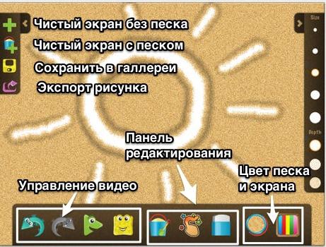 magic_sand-2