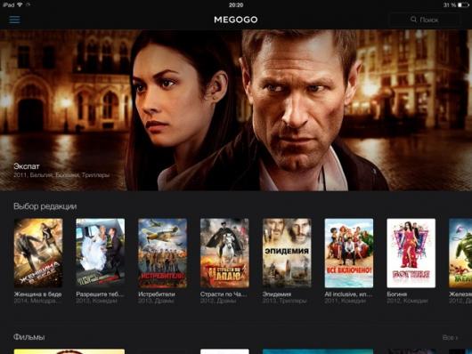 online-films-on-ipad-17