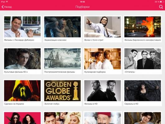 online-films-on-ipad-3