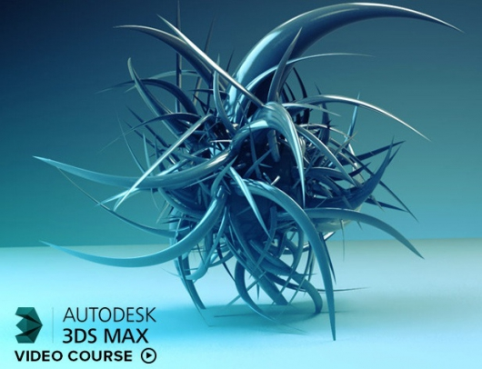 3ds-max-course