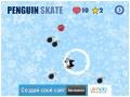winter-sport-apps-9