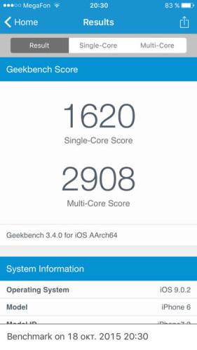 Тест-iPhone-6-в-Geekbench-3