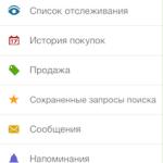 PayPal+Ebay=iPhone-16