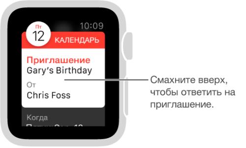 calendarInvitation