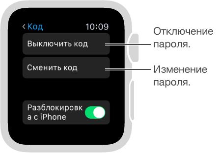 changePasscode