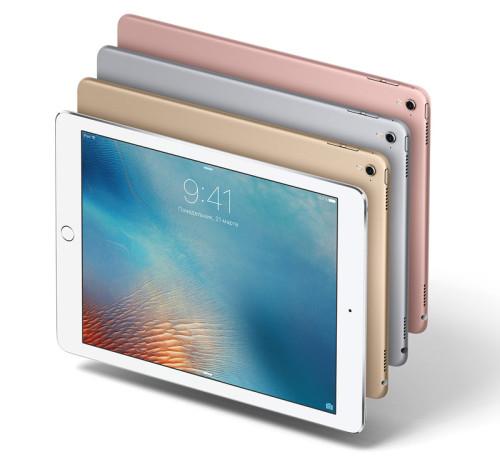 iPad-Pro-new-price-1