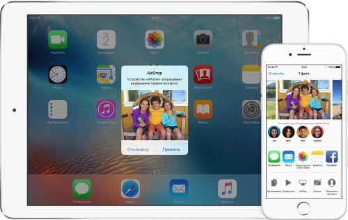 ipad-iphone6-ios9-airdrop-hero