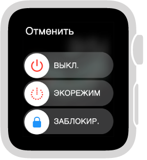 lockDevice