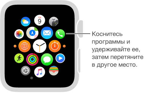 moveApps