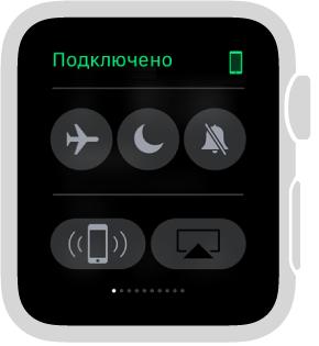 pingPhone