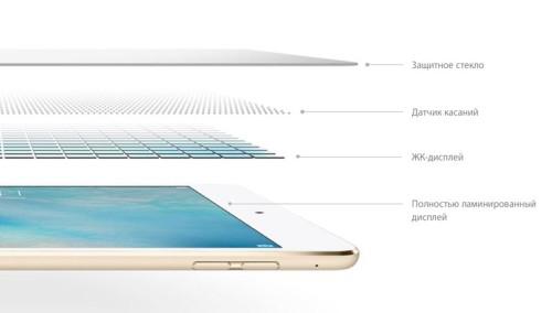review-iPad-mini-4-3-800x454