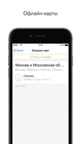 screen322x572 (4)