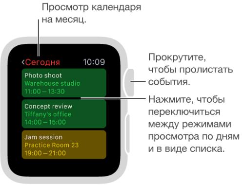 viewCalendar