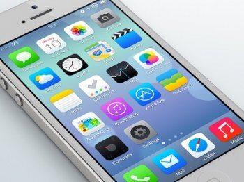 Безопасна ли iOS?