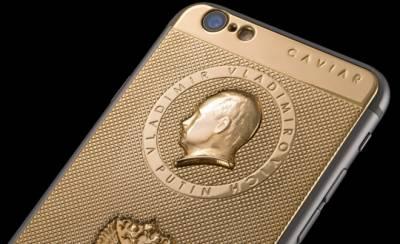 Caviar: эксклюзивные iPhone для патриотов России